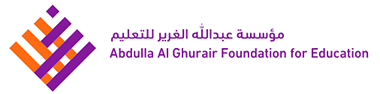 Abdulla Al Ghurair Foundation for Education